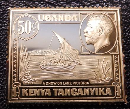Uganda, Kenya, Tanganyika 50 cent stamp ingot