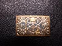Stamp ingot