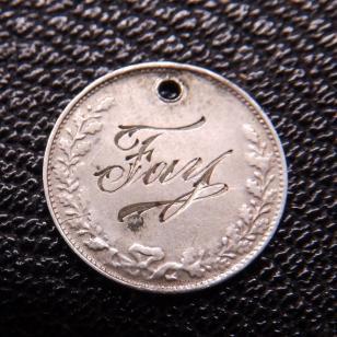 Edward VII 3d Love Token 2