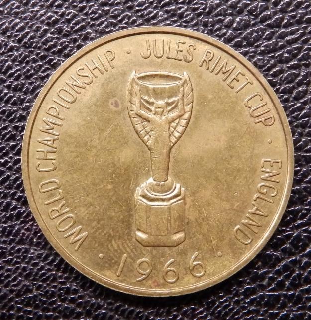 1966 medallion - Jules Rimet still gleaming...
