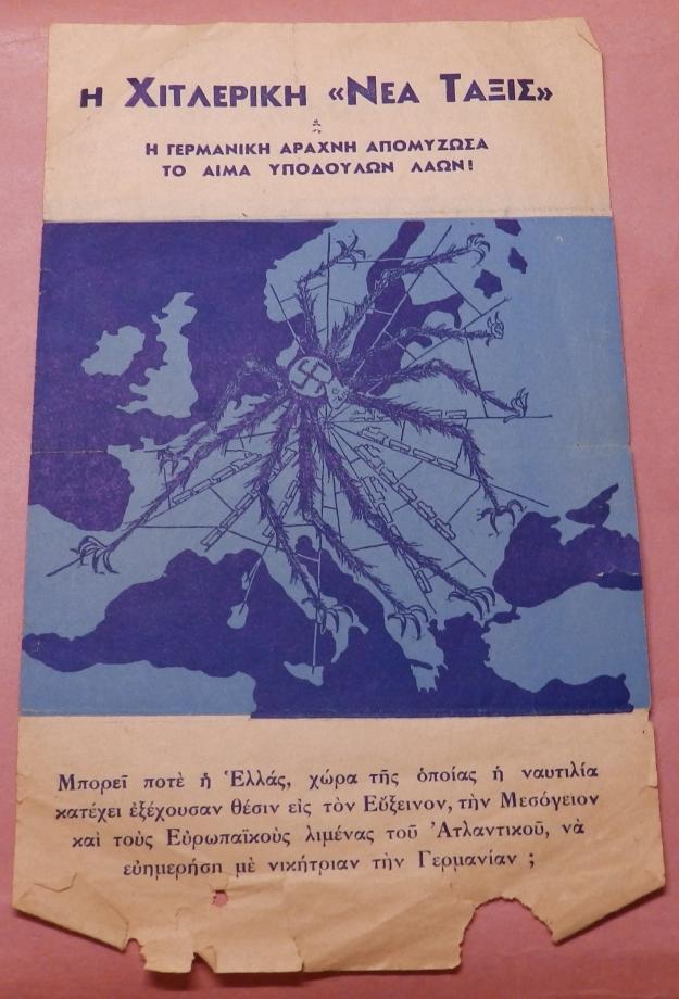 WW2 propaganda leaflet