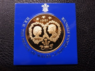 Royal Wedding medallion